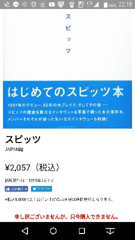 1512743439969.jpg