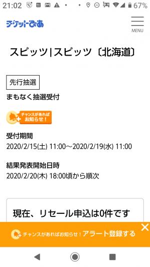 Screenshot_20200213210220